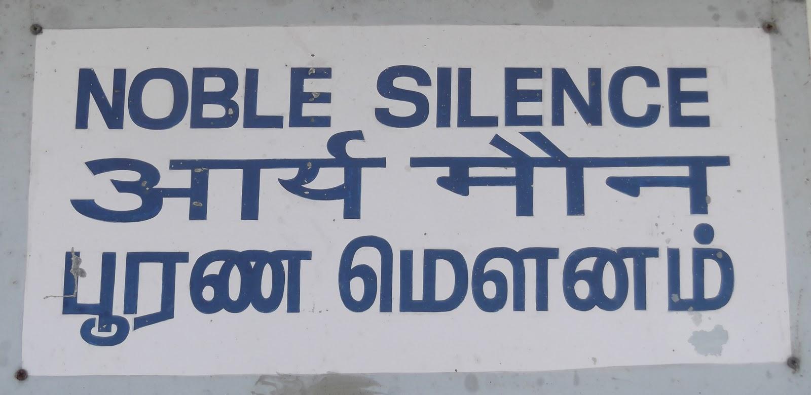Noble Silence : Vipassana Meditation