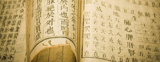 Acupuncture & Chinese Medicine in the News